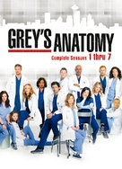 """Grey's Anatomy"" - Norwegian DVD cover (xs thumbnail)"