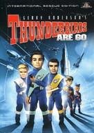 Thunderbirds Are GO - Movie Poster (xs thumbnail)