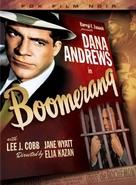Boomerang! - DVD cover (xs thumbnail)