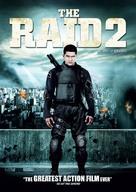 The Raid 2: Berandal - Canadian DVD cover (xs thumbnail)