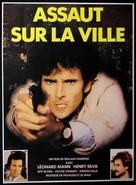 Napoli spara! - French Movie Poster (xs thumbnail)