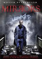 Mirrors - Movie Cover (xs thumbnail)