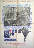 Notre-Dame de Paris - Romanian Movie Poster (xs thumbnail)