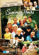 L'heure d'été - Australian Movie Poster (xs thumbnail)