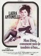 Mio Dio come sono caduta in basso! - French Movie Poster (xs thumbnail)