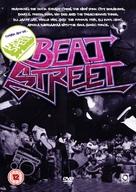 Beat Street - British Movie Cover (xs thumbnail)