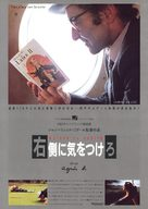 Soigne ta droite - Japanese Movie Poster (xs thumbnail)