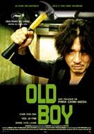 Oldboy - Spanish Movie Poster (xs thumbnail)