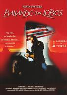 Dances with Wolves - Spanish DVD cover (xs thumbnail)