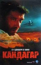 Kandahar - Russian Movie Poster (xs thumbnail)