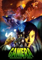 Gamera 3: Iris kakusei - Movie Cover (xs thumbnail)