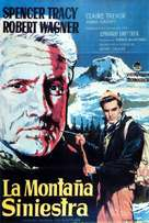 The Mountain - Spanish Movie Poster (xs thumbnail)