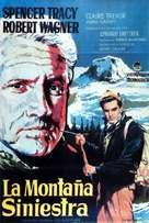 The Mountain - Spanish Movie Poster (xs thumbnail)