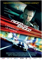 Need for Speed - Slovak Movie Poster (xs thumbnail)