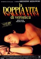 La double vie de Véronique - Italian Movie Poster (xs thumbnail)