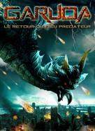 Paksa wayu - French DVD cover (xs thumbnail)