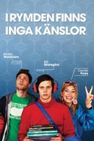 I rymden finns inga känslor - Swedish DVD cover (xs thumbnail)