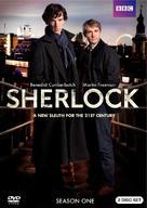 """Sherlock"" - DVD cover (xs thumbnail)"