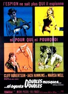 Masquerade - French Movie Poster (xs thumbnail)