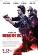 American Assassin - Taiwanese Movie Poster (xs thumbnail)