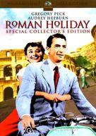 Roman Holiday - Australian DVD movie cover (xs thumbnail)