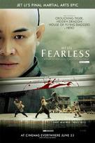 Huo Yuan Jia - Movie Poster (xs thumbnail)