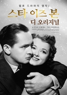 A Star Is Born - South Korean Re-release poster (xs thumbnail)