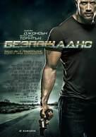 Faster - Bulgarian Movie Poster (xs thumbnail)