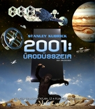2001: A Space Odyssey - Hungarian Blu-Ray cover (xs thumbnail)