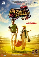 Ferrari Ki Sawaari - Indian Movie Poster (xs thumbnail)
