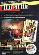 Beat Street - German Movie Poster (xs thumbnail)