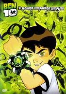 """Ben 10"" - Brazilian DVD movie cover (xs thumbnail)"