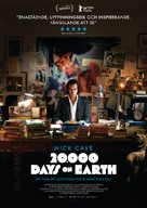 20,000 Days on Earth - Swedish Movie Poster (xs thumbnail)