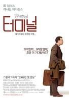 The Terminal - South Korean Movie Poster (xs thumbnail)
