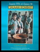 Salaam Bombay! - Indian Movie Cover (xs thumbnail)