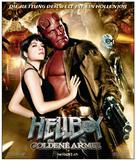 Hellboy II: The Golden Army - Swiss Movie Poster (xs thumbnail)