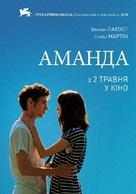 Amanda - Ukrainian Movie Poster (xs thumbnail)