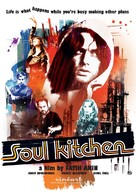 Soul Kitchen - Dutch DVD cover (xs thumbnail)