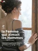 The Slut - French Movie Poster (xs thumbnail)