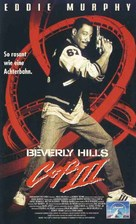 Beverly Hills Cop 3 - German VHS movie cover (xs thumbnail)