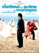 Il regista di matrimoni - French Movie Poster (xs thumbnail)