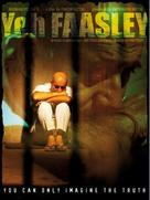 Yeh Faasley - Indian Movie Poster (xs thumbnail)