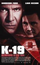 K19 The Widowmaker - German Movie Poster (xs thumbnail)