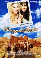 Dunya & Desie - Dutch Movie Poster (xs thumbnail)