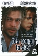 Too Young To Die - DVD cover (xs thumbnail)