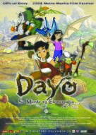 Dayo - Philippine Movie Poster (xs thumbnail)