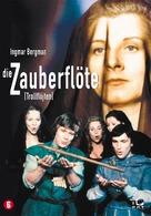Trollflöjten - Dutch DVD movie cover (xs thumbnail)