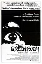 Chambre verte, La - poster (xs thumbnail)