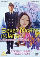Seven Nights in Japan - British DVD movie cover (xs thumbnail)