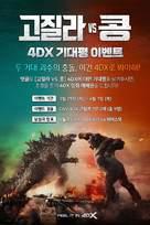 Godzilla vs. Kong - South Korean Movie Poster (xs thumbnail)